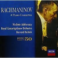 ラフマニノフ:ピアノ協奏曲全集(SHM-CD)