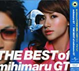 THE BEST of mihimaru GT 画像