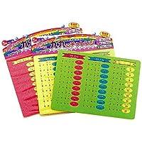 お風呂でパズル 九九覚えよう 3枚セット 知育玩具 色ランダム