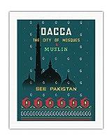 ダッカ - モスク&モスリンの都市(ダッカ綿生地) - パキスタンを参照してください。 - ビンテージな世界旅行のポスター によって作成された ムタハル c.1961 - キャンバスアート - 51cm x 66cm キャンバスアート(ロール)