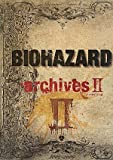 「BIOHAZARD archives II」の画像
