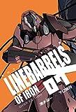 鉄のラインバレル 完全版(7) (ヒーローズコミックス)
