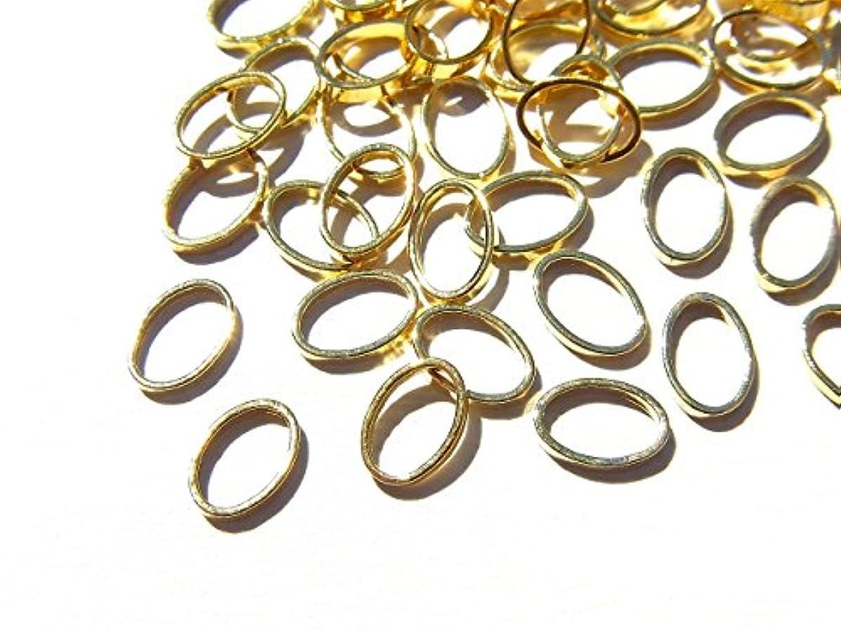 生産的捨てるおもちゃ【jewel】ゴールド 立体メタルパーツ 10個入り オーバル 型 (楕円) 直径6mm 厚み1mm 手芸 材料 レジン ネイルアート パーツ 素材