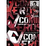 COMIC X-EROS #80 2019年 10月号