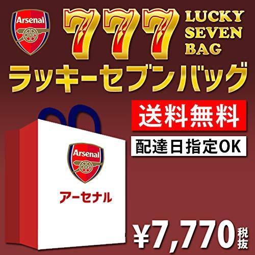 Arsenal(アーセナル) ラッキーセブンバッグ【サッカー グッズ 福袋】