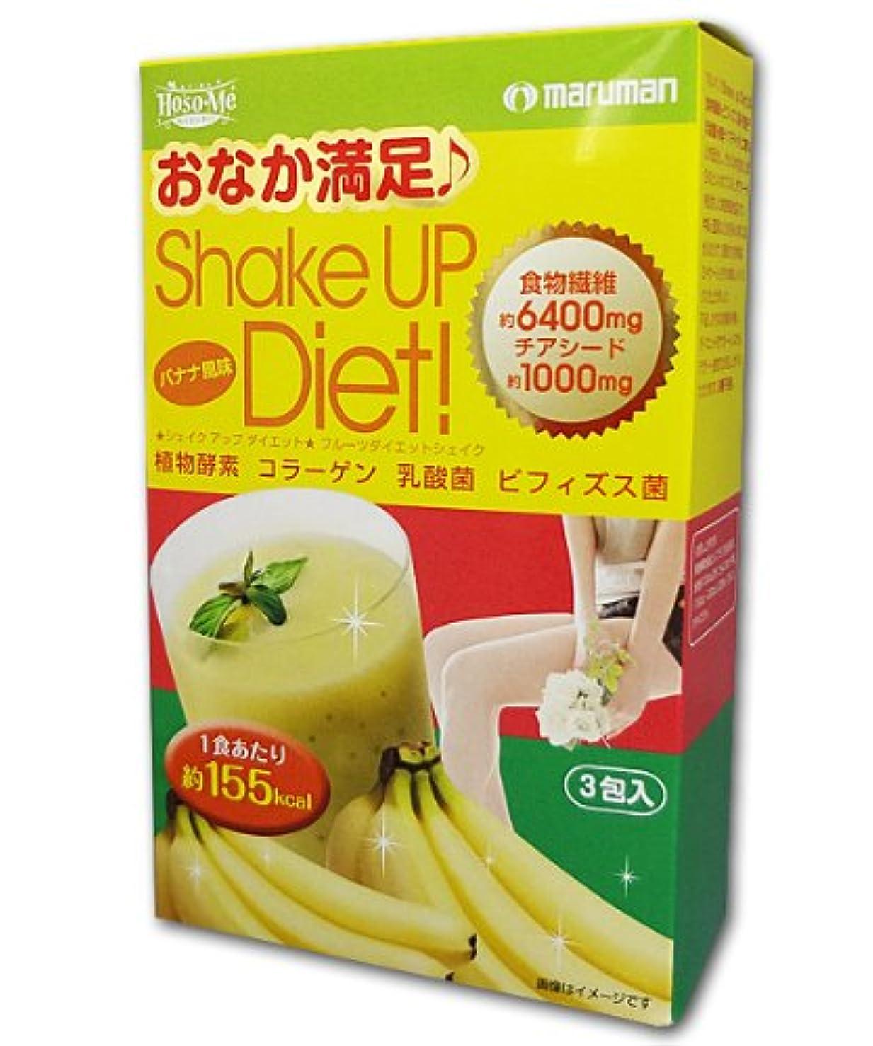 台風高度な即席マルマン シェイクアップダイエット バナナ風味 3包入