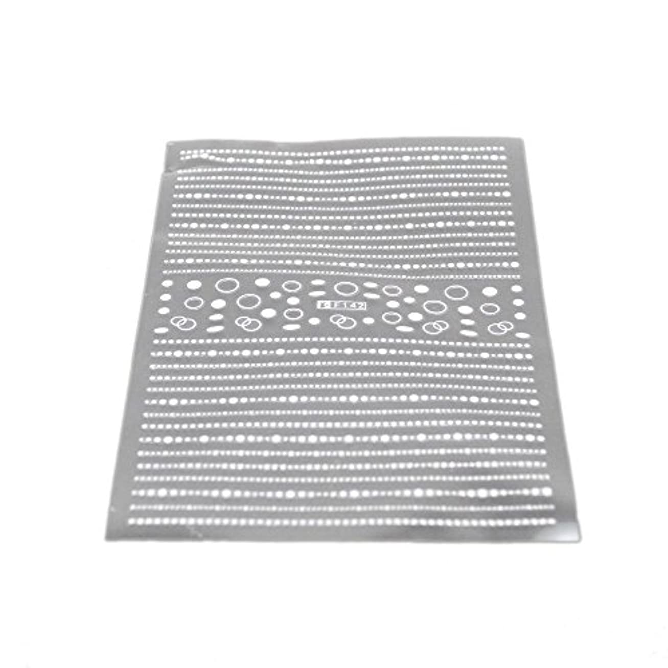 Nina ネイルステッカー 【12.5cm×7.5cm ホワイトドットライン 2枚セット】ネイルシール テープ デコパーツ クラフト素材