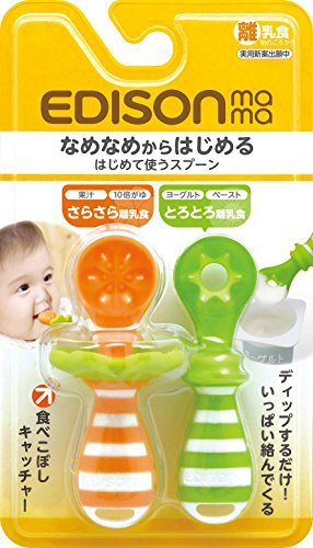 KJC エジソン エジソンのはじめて使うスプーン オレンジ&キウイ 離乳食を始める頃から対象 なめなめからはじめる