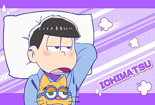 おそ松さん 描き下ろし 推し枕カバー 一松