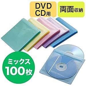 サンワダイレクト CD・DVD用不織布ケース 両面収納 100枚 5色ミックス インデックスカード付 200-FCD008MX