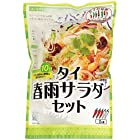 【さらに50%OFF!】アライド タイの台所 タイ春雨サラダセット 120gが激安特価!