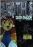 DEATH SHADOW / MEIMU のシリーズ情報を見る