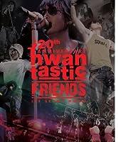イ・スンファン - Hwantastic Friends : 20th Anniversary(韓国盤)