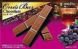 名糖産業 One'BAR ラム&レーズンチョコレート 3本×10箱