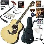 YAMAHA アコースティックギター 初心者 入門 オール単板のジャンボボディタイプ LL16AREをベースに外観を豪華に仕上げたモデル ハーモニカも入った最強19点セット LL16D ARE/NT(ナチュラル)