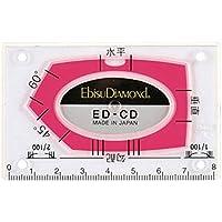 エビス/エビスダイヤモンド カードレベル・レッド(4105419) ED-CDR [その他]