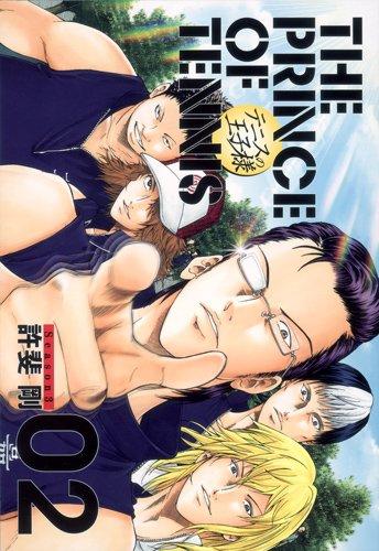 テニスの王子様完全版Season3 02 (愛蔵版コミックス)の詳細を見る