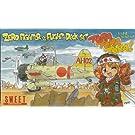1/144 零戦の飛行甲板 (トラ・トラ・トラ!) (プラモデルキット) (14110)