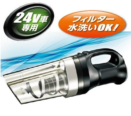 【サイクロン式ツイスター掃除機24V】高速遠心分離サイクロン...