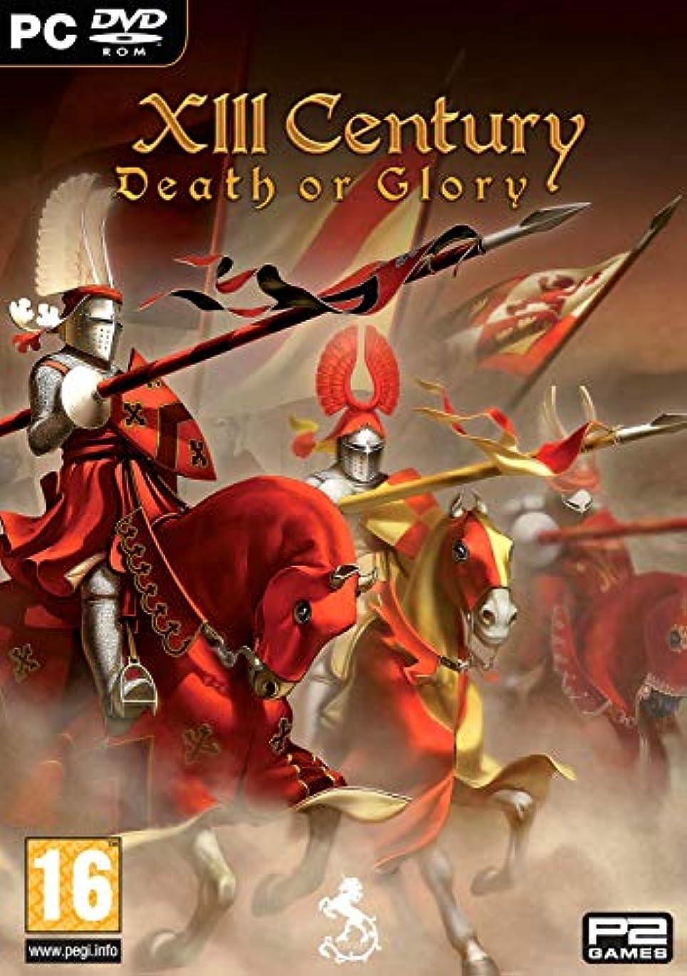 フィットスプーン句XIII Century Death of Glory (PC DVD) (輸入版)