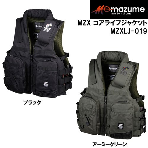 マズメ MZX コアライフジャケット