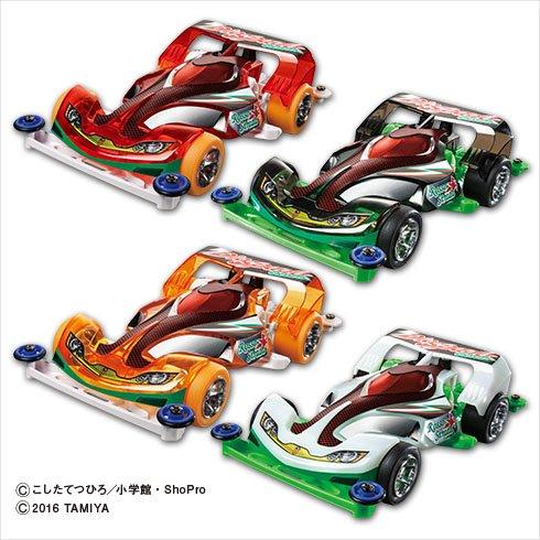 ミニ四駆 ディオスパーダ・コルテッロ 全4種セット