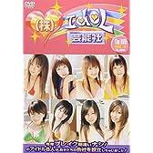 株式会社 アイドル芸能社 The DVD VOL.4
