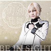 BE IN SIGHT(予約限定盤E)
