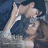 河伯の花嫁 2017 OST (tvN TVドラマ)