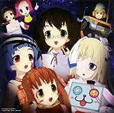 OVA「星の海のアムリ」オリジナルサウンドトラック みんなでやっちゃおうよ!
