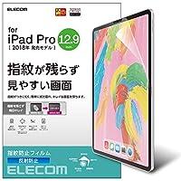 エレコム iPad Pro 12.9 (2018) フィルム 防指紋 反射防止 TB-A18LFLFA