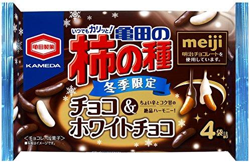 亀田製菓 亀田の柿の種 チョコ&ホワイトチョコ 4袋詰...