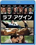 ラブ・アゲイン [Blu-ray]