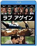 ラブ・アゲイン[Blu-ray/ブルーレイ]