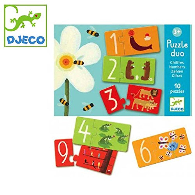 DJECO(ジェコ) パズルデュオ ナンバーズ DJ08151