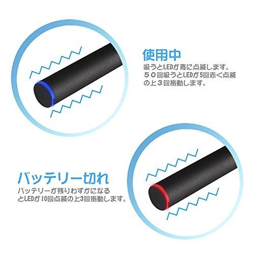『【最新版】 プルームテック PloomTech 互換バッテリー バイブレーション通知機能搭載 大容量280mah 2本入り GeeMo』の3枚目の画像