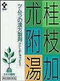 【第2類医薬品】ツムラ漢方桂枝加朮附湯エキス顆粒 24包