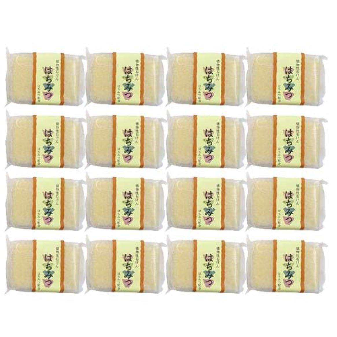 毒液シェルター飲料植物性ソープ 自然石けん はちみつ 80g ×16個