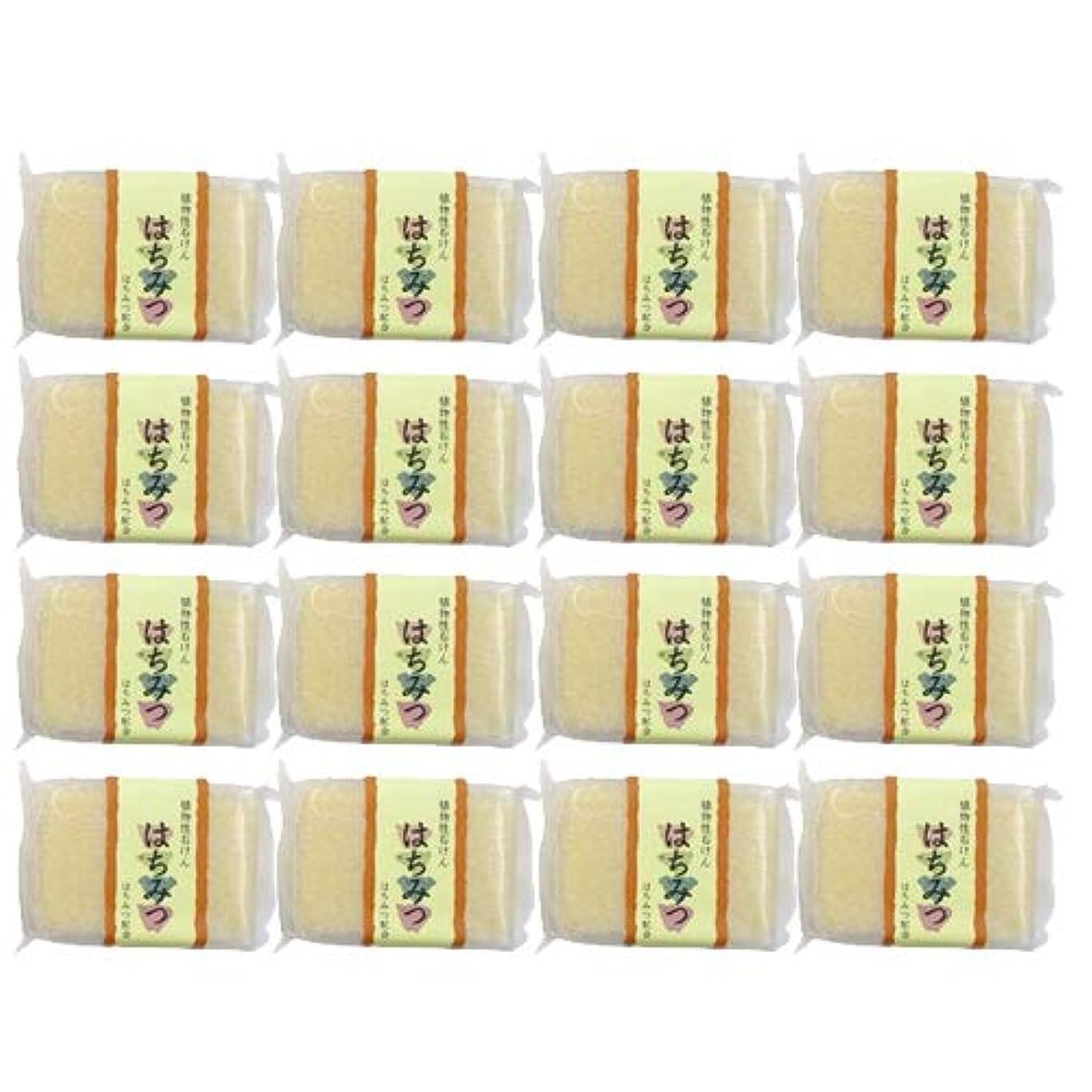 同級生強化珍味植物性ソープ 自然石けん はちみつ 80g ×16個