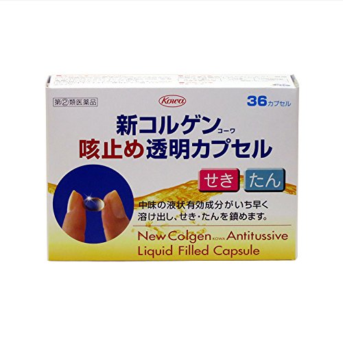 (医薬品画像)新コルゲンコーワ咳止め透明カプセル