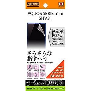 レイ・アウト AQUOS SERIE mini...の関連商品4