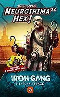 ポータルゲームNeuroshima Hex Iron Gangパズル