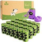 PobbY うんちが臭わない袋 におわない袋 犬エチケット袋 生分解性 24 ロール (360 袋) + 1 ディスペンサー