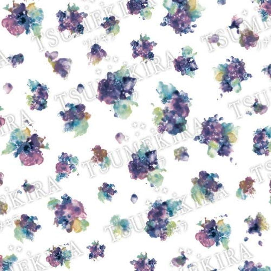 賢い含意安価なTSUMEKIRA(ツメキラ) ネイルシール mi-miプロデュース1 Bouquet Bleu NN-MIM-103