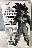 アミューズメント一番くじ ドラゴンボールGT SUPER MASTER STARS PIECE THE SUPER SAIYAN 4 SON GOKOU THE TONES賞
