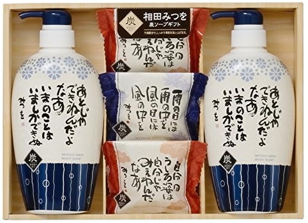 道徳教育雲チャーター田中太商店 ギフト 相田みつを炭ソープセット YKA-25