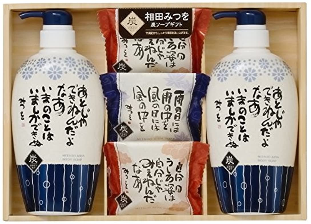本体言い換えると歪める田中太商店 ギフト 相田みつを炭ソープセット YKA-25