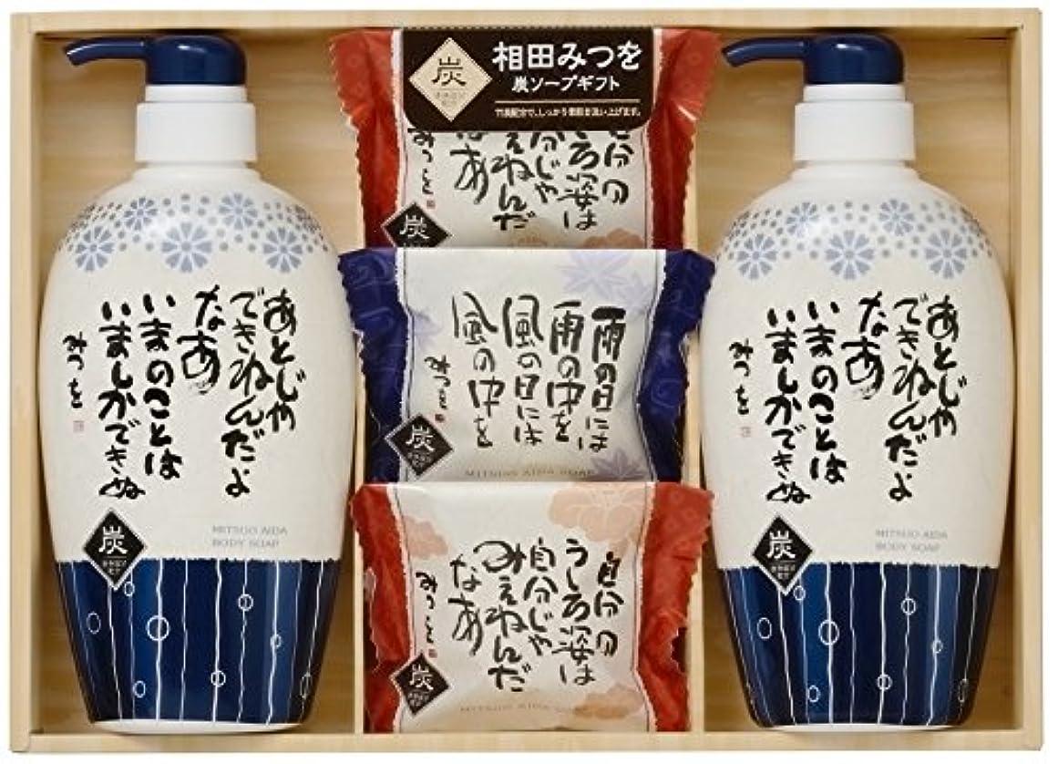 掃除財産ラフ田中太商店 ギフト 相田みつを炭ソープセット YKA-25
