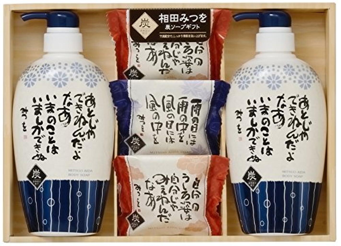 勝利ハング地質学田中太商店 ギフト 相田みつを炭ソープセット YKA-25
