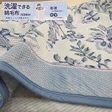 【京都西川】額縁花柄綿毛布 (ブルー)エンボス加工 シングル:140×200cm【日本製】